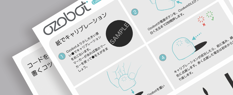 Ozobot 20 Bit Classroom Kit Released As Programming Education Tool